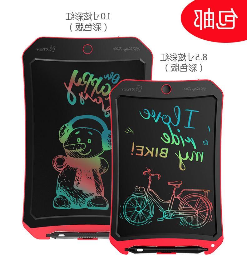 新款乐写8.5寸儿童绘画彩屏涂鸦彩色写字板液晶手写板v儿童手写板
