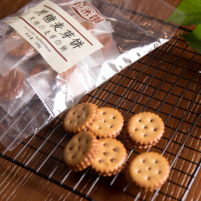 【拍5件】网红夹心饼干约80包