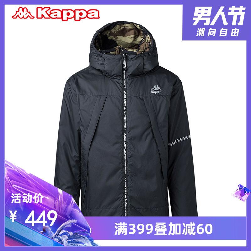 KAPPA卡帕 男款防寒服棉服棉袄外套夹克 |K0852MM38