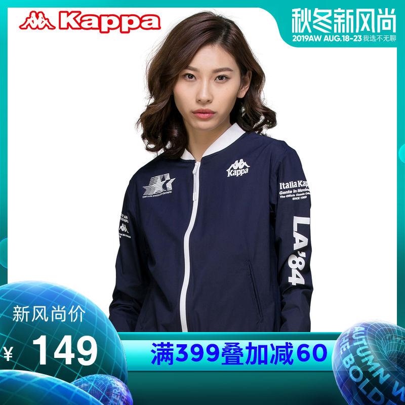 Kappa卡帕风衣外套女士运动休闲帽衫卫衣v风衣夹克|K0622JJ06