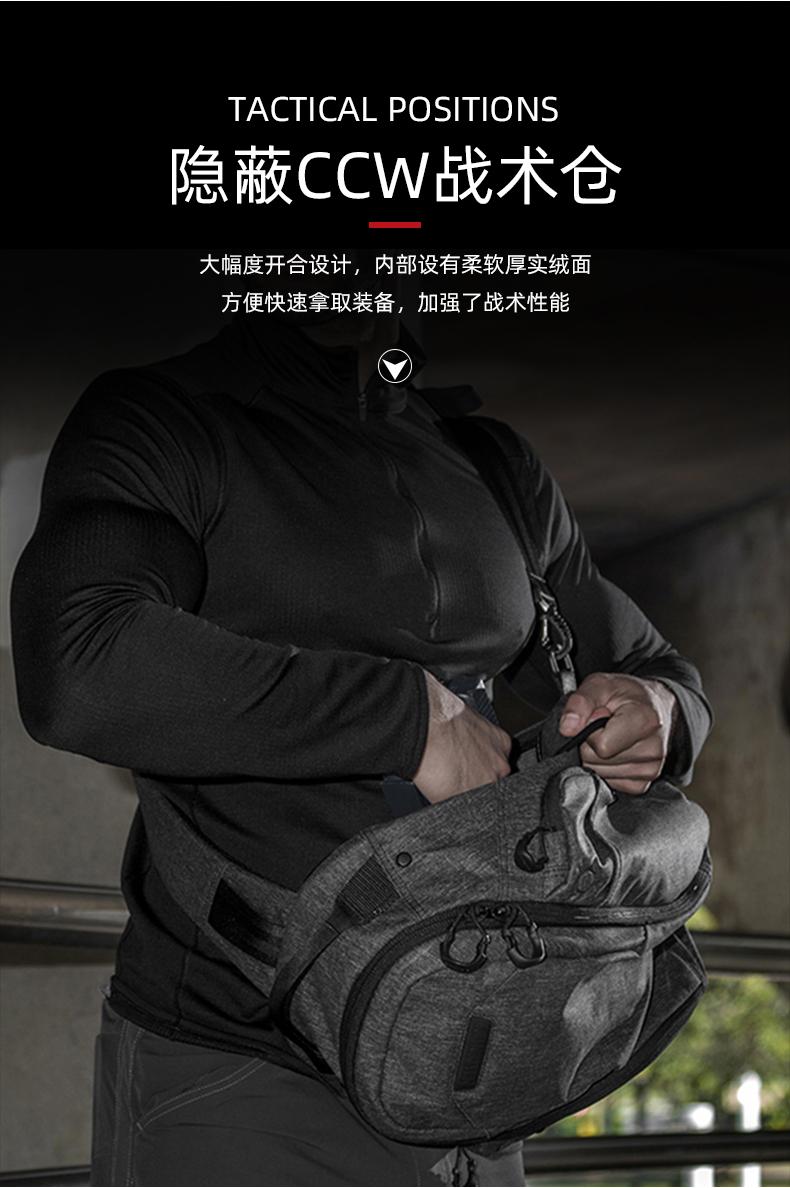 【國際騎行】Maxpedition美馬ENTITY天啟16L男單肩斜背防潑水戰術日用背包便攜