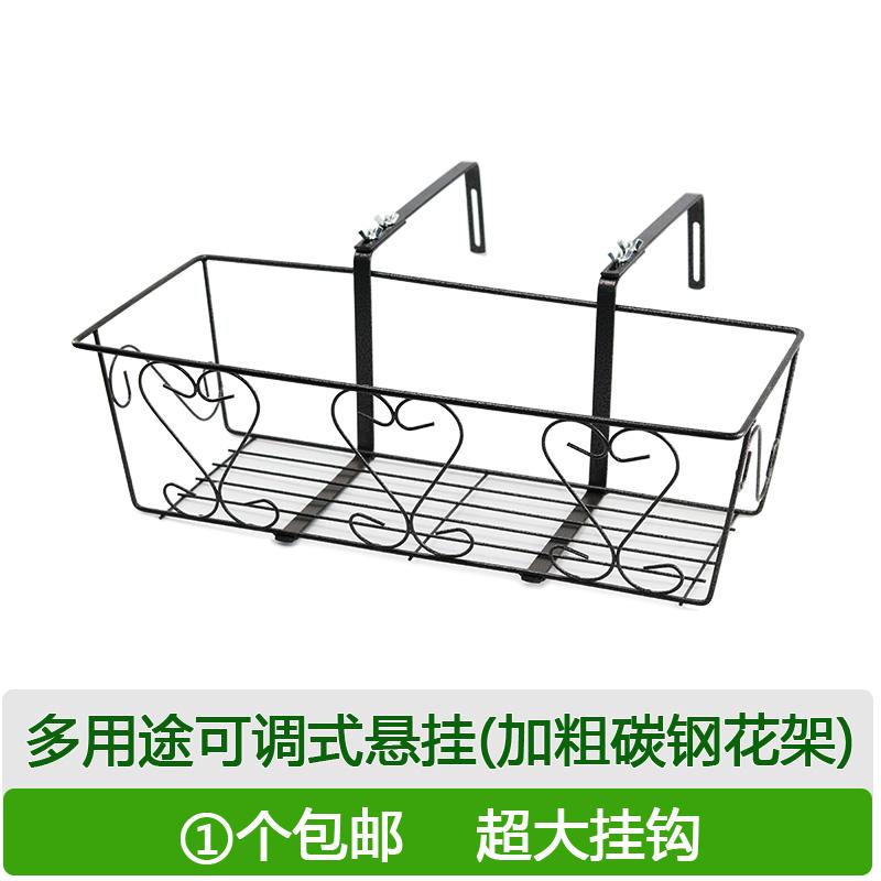 阳台栏杆种植花盆花架挂架花槽园艺种菜架圆钩子可调节悬挂式花架