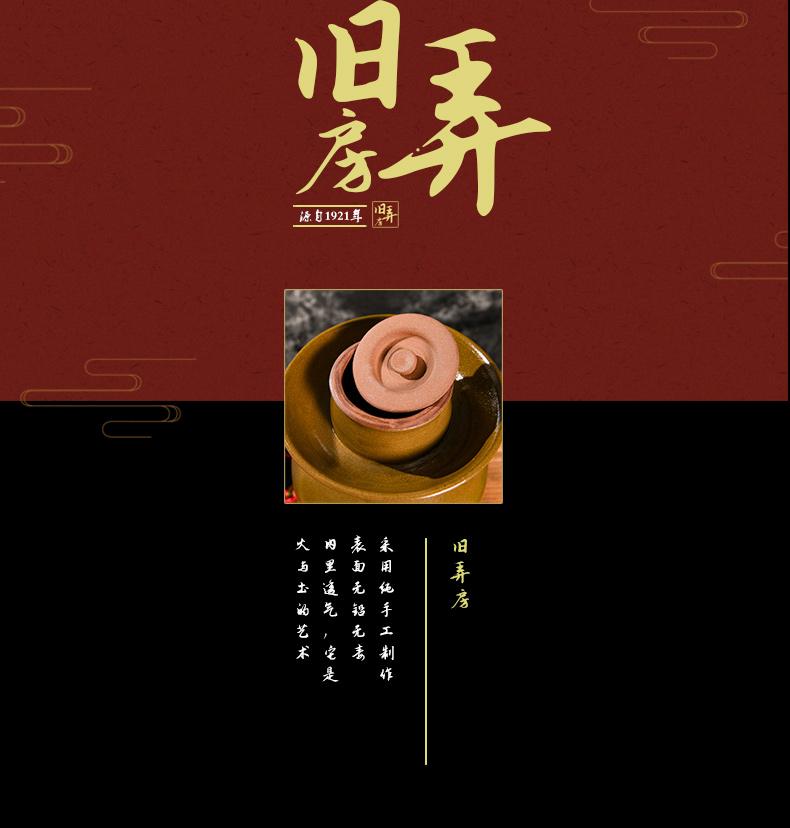 旧弄房老式泡菜坛子四川家用菜泡菜坛土陶酸菜坛加厚腌陶瓷罐陶罐详细照片