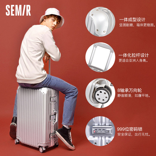 Sen Ma Luggage InS Net Red Tide Female Student Box Trolley Box 240,000 Wheel Suitbook Men Small 20 Inch