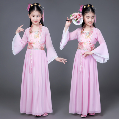 Girls' Hanfu children's ancient clothes fairy clothes Chinese style super fairy princess skirt elegant ancient children's Hanfu women