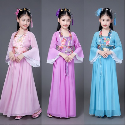 Girls Folk Dance Dress Children's ancient costume, women's Han costume, fairy costume, imperial concubine costume, Chinese costume, Tang costume,