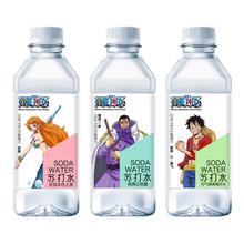 【悠小君】航海王苏打水350mlx6瓶