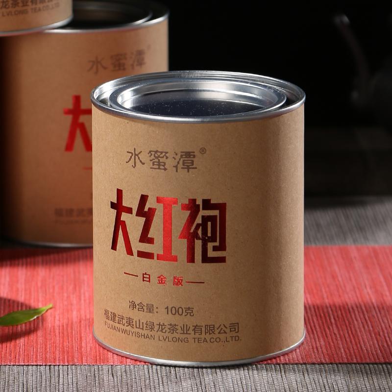 大紅袍茶葉禮盒裝 武夷山巖茶濃香型散裝罐裝新茶肉桂烏龍茶400g