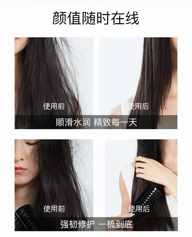 舒霖美髮护髮素女柔顺顺滑氨基酸护髮改善毛躁香味持久丰盈详细照片