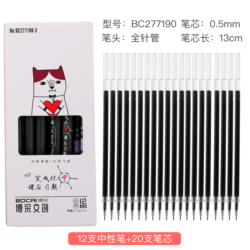 Funny Course (12 Pcs / Box) +20 0.5 Black Refills