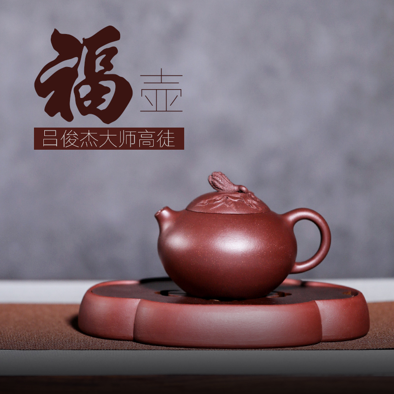 Yixing pure whole hand-made original mine old purple mud purple sand pot teapot tea set gourd pot Flu Shou fu jug 220ml