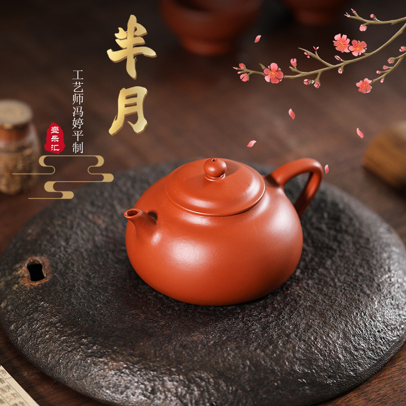 Kettle Hui Yixing original mine purple sand pot teapot kung fu tea set pure hand-made West Shi pot set Zhu mud