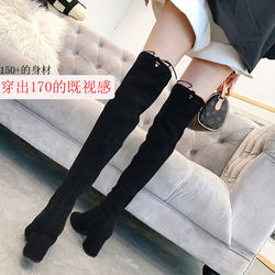 Women's boots over the knee 2020 new style little chili and small autumn and winter models increase in winter plus velvet women's boots