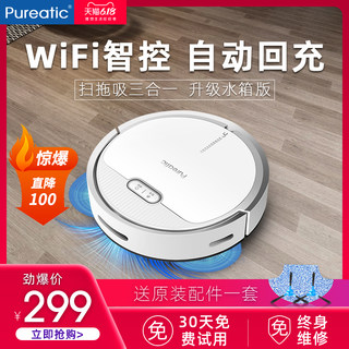 Pureatic sweeping robot home fully automatic ultra-thin intelligent sweeping mopping and vacuuming triple machine