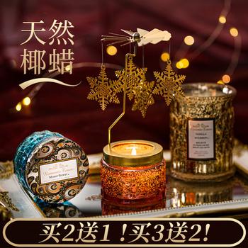 Импорт масло ароматерапия свеча нет дым аромат сейф бог помогите сон дым ладан стакан очищать воздух спутник рука церемония подарок, цена 614 руб