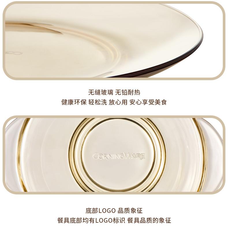 美国 康宁 耐高温透明玻璃碗碟套装 2件套 图6