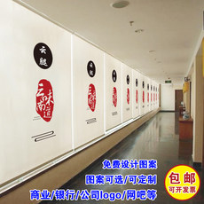 Custom shutter project office curtain advertising logo curtain electric manual pull lifting shade shade curtain