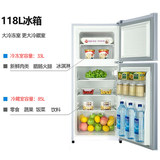 Haier small refrigerator household 118/180 small dormitory rental refrigerated mini double door refrigerator energy saving