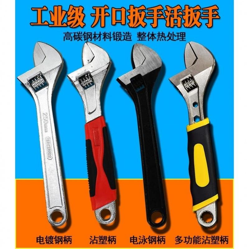 Cờ lê có thể điều chỉnh, cờ lê điều chỉnh, cờ lê điều chỉnh mở đa chức năng, công cụ phần cứng bảo trì 12/15/18 inch - Bộ sửa chữa xe đạp điện