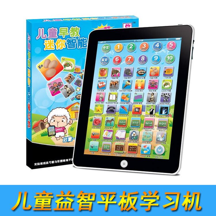 儿童学习机ipad3平板电脑婴幼儿早教机双语宝宝点读机玩具