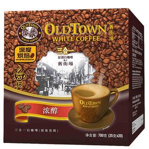 【旧街场】马来西亚进口白咖啡700克