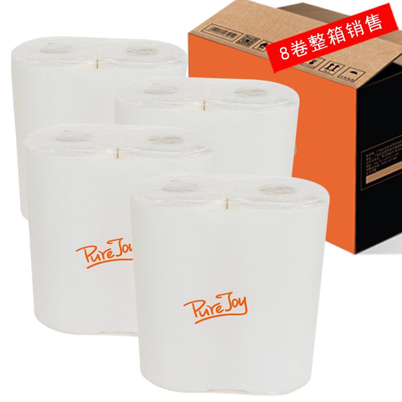 厨房纸厨房用纸擦手纸厨房纸巾吸油纸厨房专用纸厨用纸65节8卷