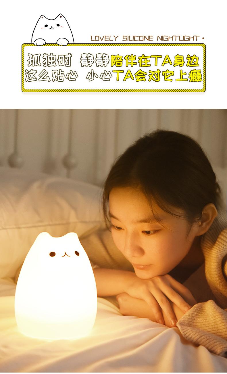 硅胶小夜灯拍拍卧室充电睡眠夜光创意女生宿舍床头檯灯少女心详细照片