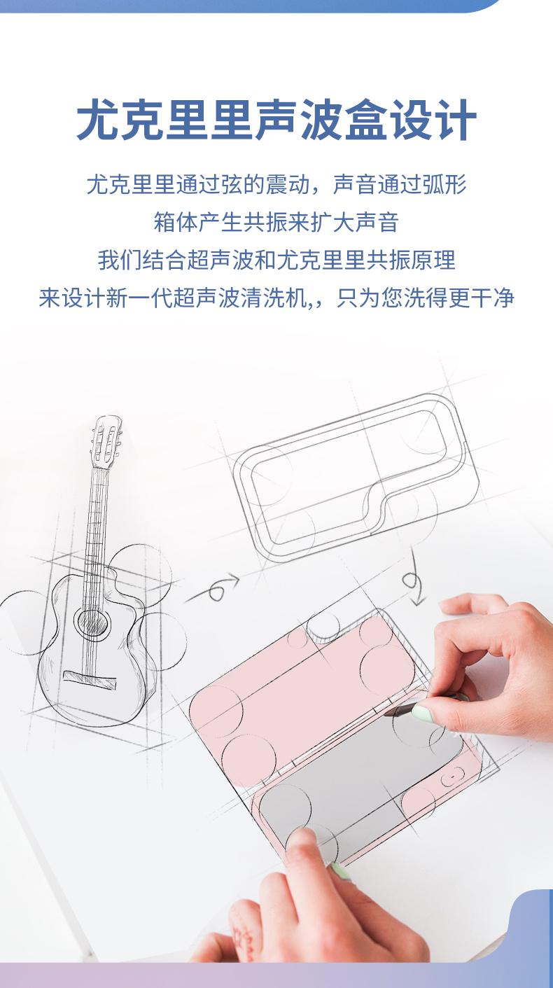 国内顶级超声企业 固特超声 超声波家用清洗机 图7