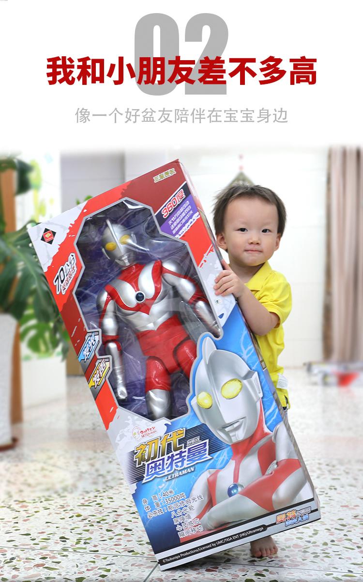 正版超大号赛文奥特曼变形超人泰罗软胶人偶武器套装组合男孩玩具详细照片