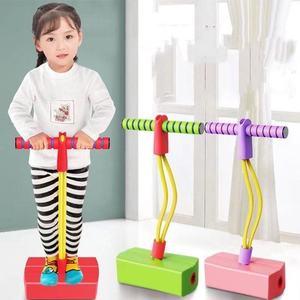 儿童长高玩具青蛙跳平衡感统训练器小学生室内运动跳跳杆户外弹跳