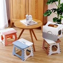 便携式户外家用简约折叠小板凳