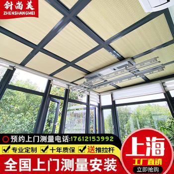 Жалюзи,  Солнечный свет дом затенение топ занавес электрический вручную мансардные окна стекло дом потолок в тени улей занавес изоляция солнцезащитный крем занавес, цена 562 руб