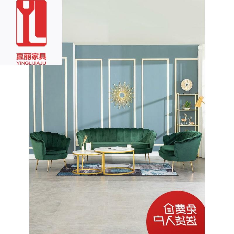 Nhẹ nhung sang trọng sofa nhỏ căn hộ hiện đại tối giản phòng khách vải Bắc Âu đôi cửa hàng quần áo sofa ba người - Ghế sô pha