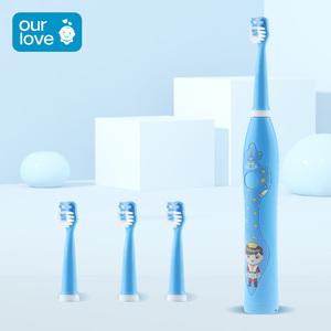 儿童电动牙刷2-3-6-13岁宝宝小孩充电式全自动声波软毛防水男女式