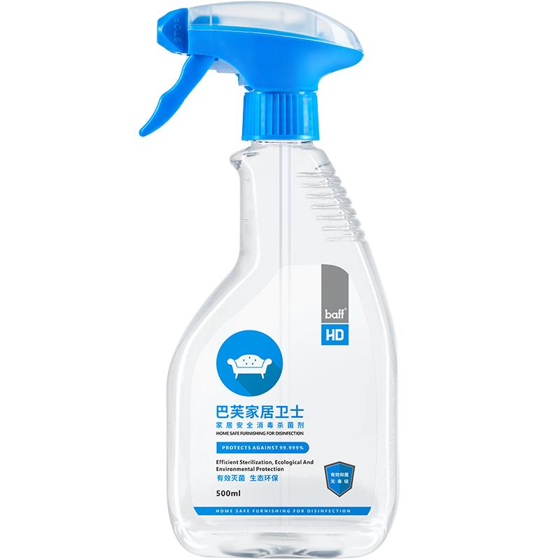 消毒液家用杀菌喷雾衣物地板玩具室内清洁马桶浴缸除菌非84免水洗11月20日最新优惠