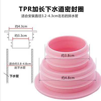 Floor drain sewer pipe deodorant sealing silicone joint. Kitchen sealing ring plugged water pipe drain pipe washing machine