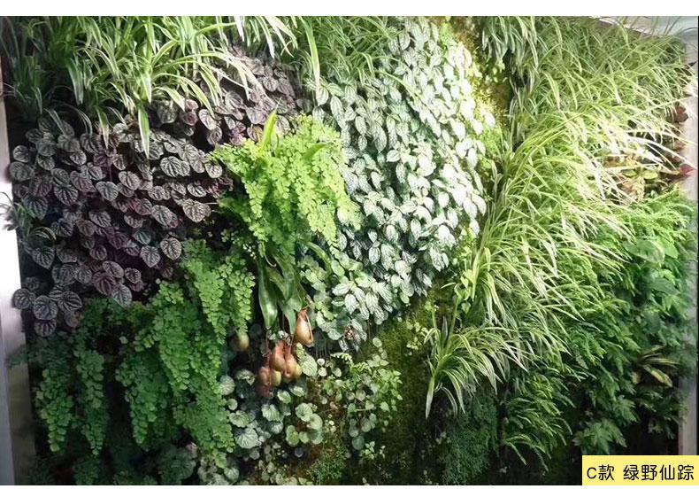 仿真植物墙面装饰绿色塑料草坪植物墙假花室内阳臺门头形象仿真草详细照片