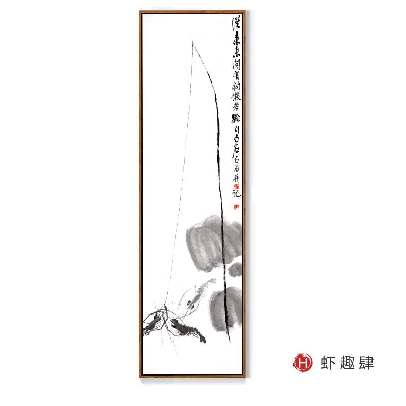 发卧室墙禅意玄关壁画新中式客厅茶室挂画齐白石水墨背景装饰画
