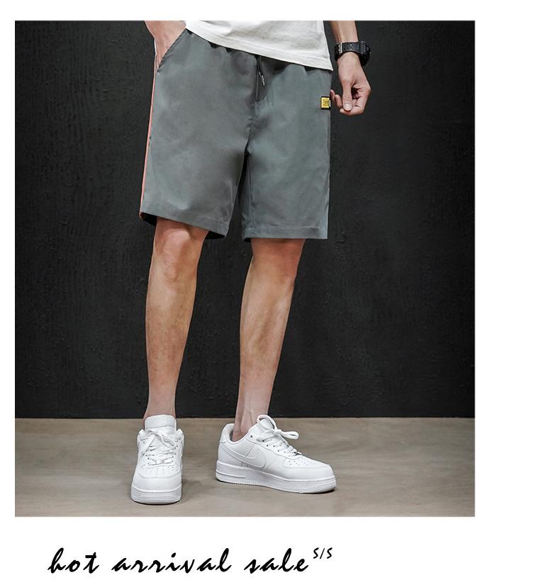 批25【跑量款不好卖不要钱】夏季男士大码潮流宽松条纹五分裤短裤