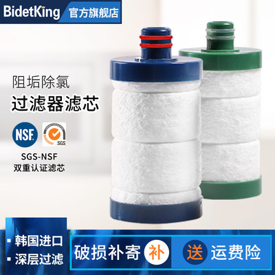 Korea imported filter element pre-filter PP cotton filter element household water purifier activated carbon filter element scale inhibition and dechlorination