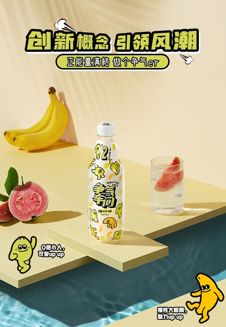 汉口二厂橙汁石榴蜜桃气泡水果汁