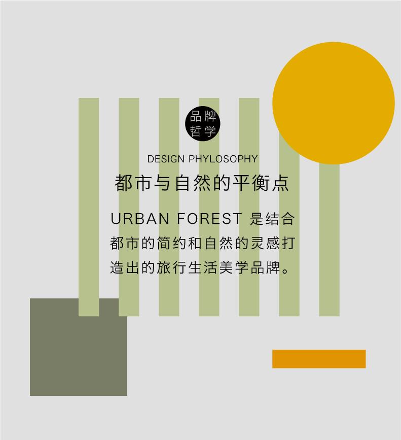 URBAN FOREST高端磨砂旅行洗漱包防水化妆包收纳包