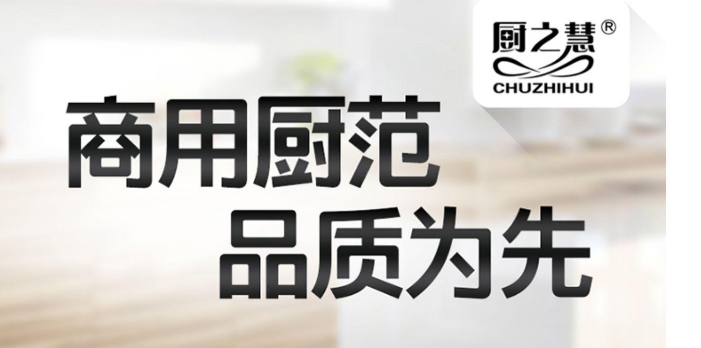 厨之慧 商用电饭煲10L15-20-30人酒店食堂大电饭锅大容量西施煲商品详情图