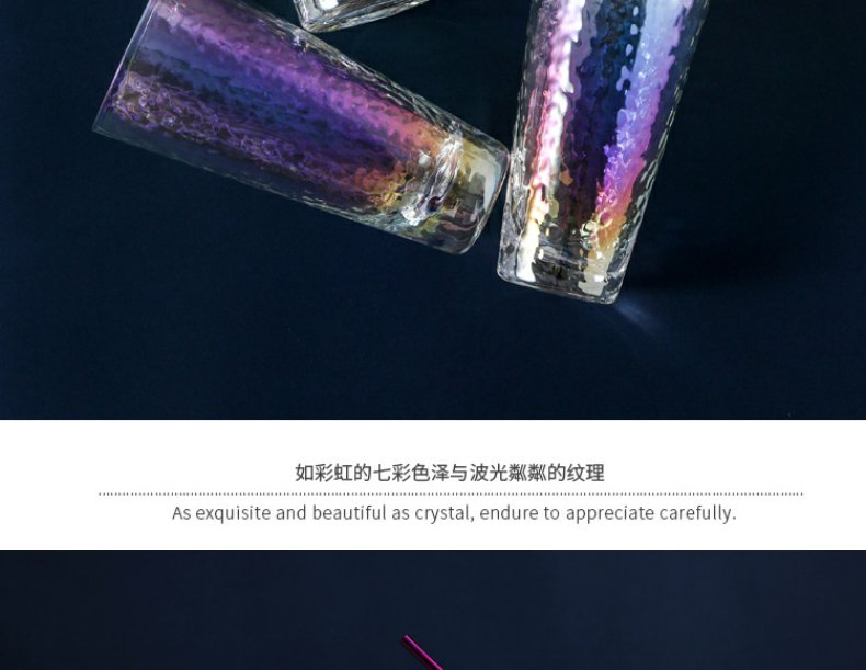 Continuous grain of glass ins wind rainbow glass beer keller cup web celebrity girl heart household glass creative move