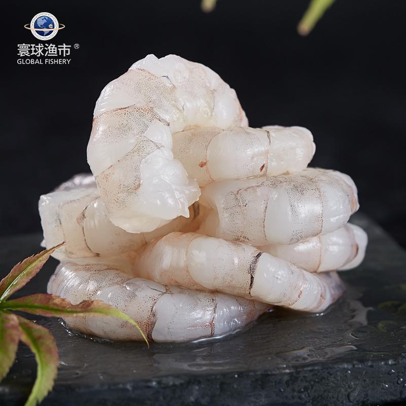 寰球渔市 鲜冻大虾仁新鲜冻虾仁青虾白虾仁海鲜水产包邮