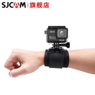 SJCAM motion camera fixed arm straps GM Accessories 360 rotating wrist band Diving
