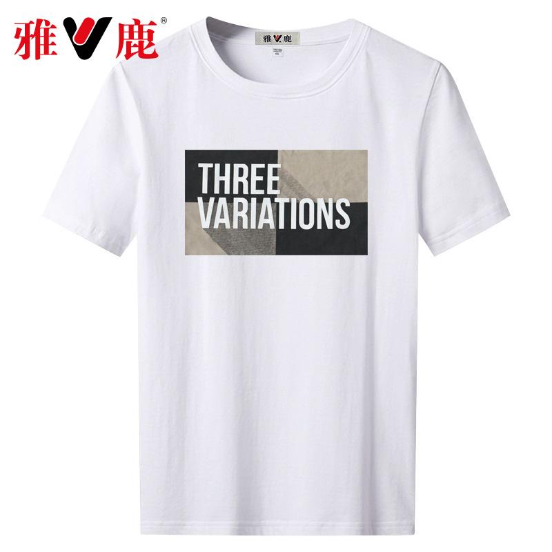 30款纯色纯棉T恤百搭帅气打底衫