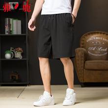雅鹿!男生夏季薄款宽松百搭五分裤