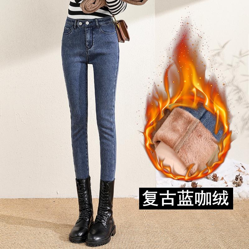 加绒牛仔裤女高腰2020冬季外穿新款修身显瘦紧身小脚裤子带绒加厚