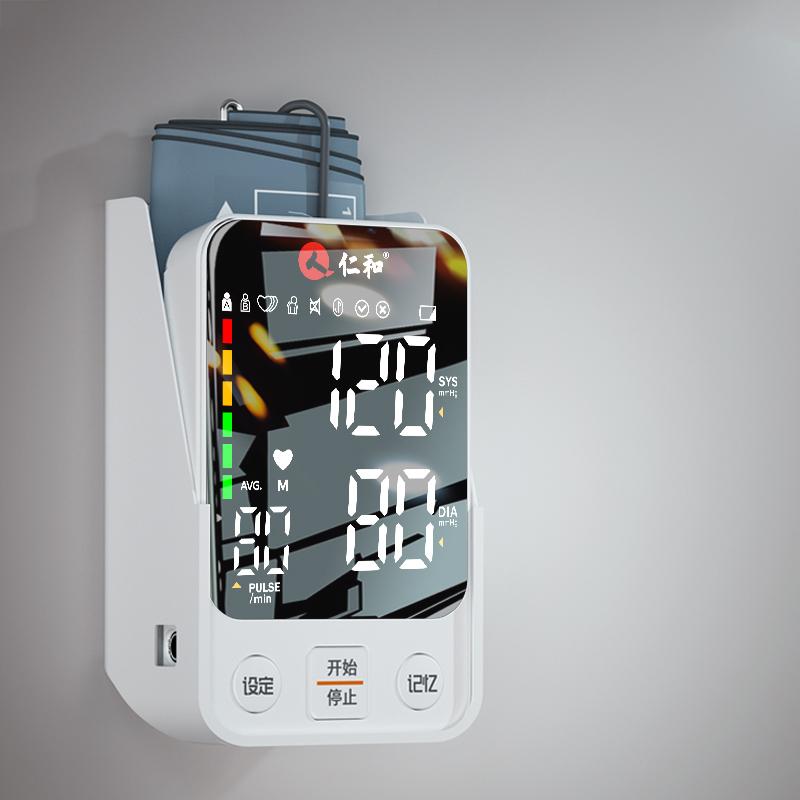 仁和血压测量仪家用高精准医用电子血压计全自动表臂式器仪医疗机